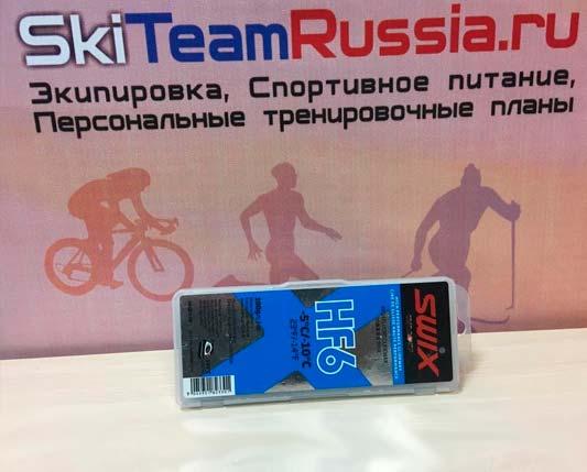 Магазин SkiTeamRussia