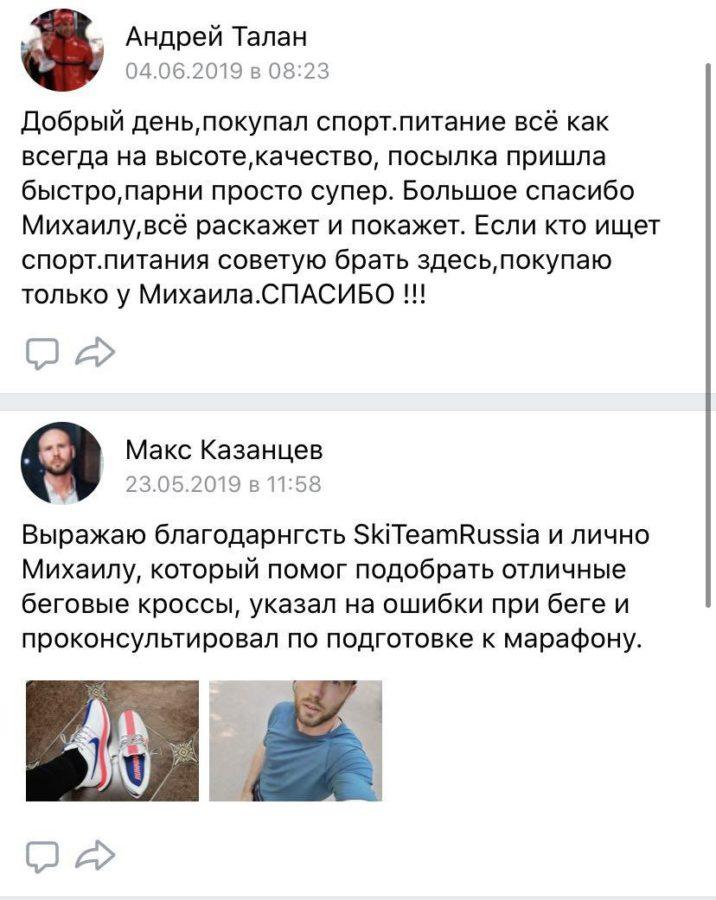 Индивидуальные тренировочные планы от SkiTeamRussia