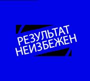 Базовый тренировочный план от SkiTeamRussia
