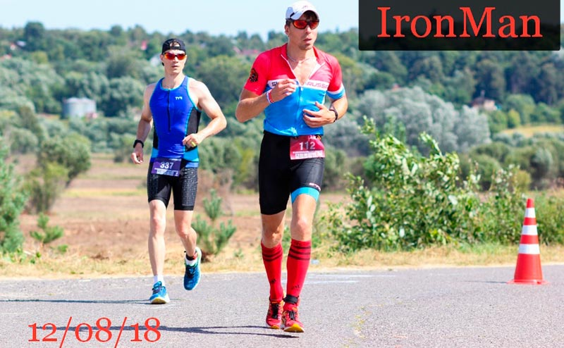 Ironman с нуля за 3 месяца. Подготовка к триатлону железной дистанции в экстремально короткие сроки